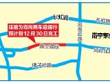 绿地中央广场资讯配图