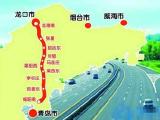 华岳西丽海岸资讯配图