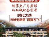 路劲阳光城商业资讯配图
