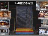 世茂前海中心资讯配图