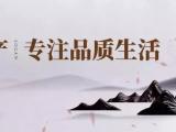 龙光·玖誉湾花园资讯配图