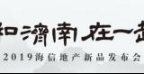 海信泮山资讯配图