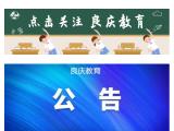 南宁宝能城资讯配图