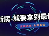 北京庄园资讯配图