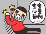 阳光城·愉景湾资讯配图