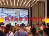 联泰天河YOHO资讯配图