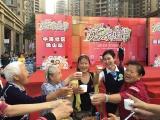 中海凤凰熙岸资讯配图