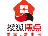 华强城资讯配图
