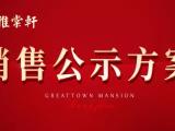 雅棠轩资讯配图