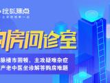 广州增城万科城资讯配图