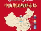 大华公园城市资讯配图