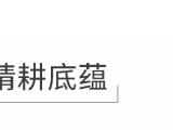 天樾府(中南天樾)资讯配图