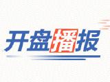 中海国际社区资讯配图