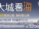 金地香山湖资讯配图