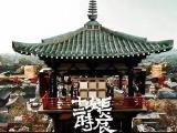 桂林恒大广场资讯配图