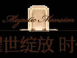 碧桂园·黄金时代资讯配图