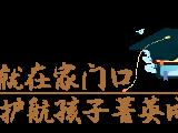 磐龙世纪城资讯配图