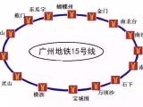中海联睿品资讯配图