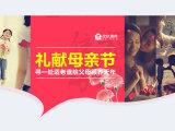 金辉城悦府资讯配图