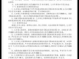 太原恒大滨河府资讯配图