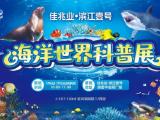 佳兆业·滨江壹号    资讯配图