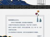 万城中国院子资讯配图