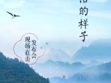 华鸿蓝城·春风楠溪资讯配图