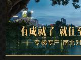 碧桂园公园壹号资讯配图