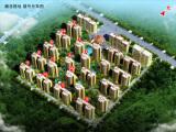 海南藏龙福地资讯配图