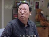 华地弘阳公馆资讯配图