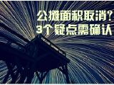碧桂园嘉誉资讯配图