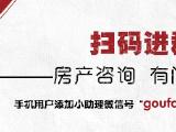 北京华发中央公园资讯配图