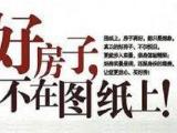 香湾青城资讯配图