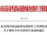 中建宜昌之星资讯配图