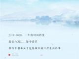 兴进漓江锦府资讯配图