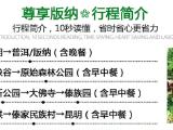 北大资源颐和1898资讯配图