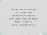 融创桂林旅游度假区资讯配图