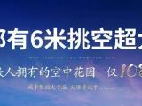 晨曦·壹方资讯配图