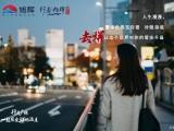 旭辉公元资讯配图