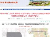 华峪东区资讯配图