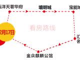 塘朗城资讯配图