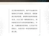 中海九樾府(中海九樾)资讯配图