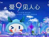 龙湖·春江紫宸资讯配图