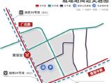 奥园誉湖湾资讯配图