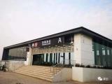 龙湖紫宸资讯配图