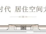 金钟府资讯配图
