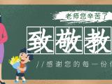 吉祥·凤景湾资讯配图
