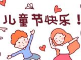 菏泽中心资讯配图