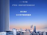 佘湖山·聚泰华府资讯配图