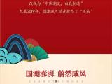 桂林彰泰红资讯配图